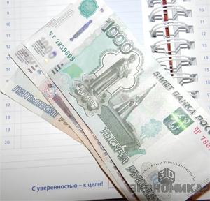 Новости бизнеса волгоградской области