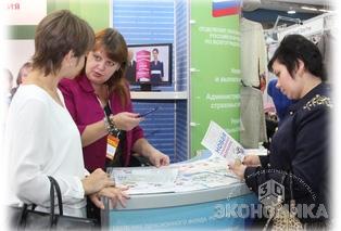 Возраст выхода на пенсию в россии фз