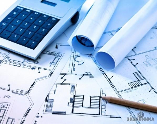 В последующем году регистрация недвижимости будет осуществляться по-новому