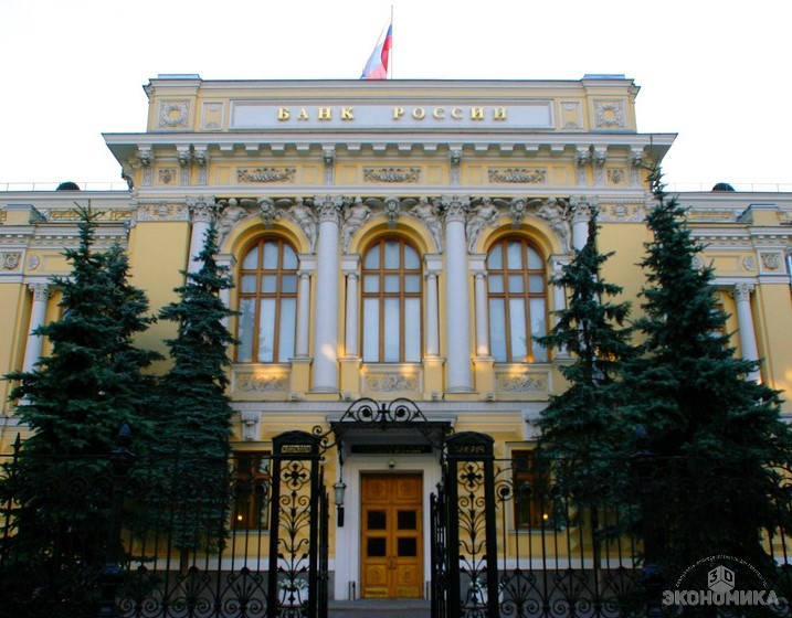 Банк РФ принял решение снизить главную ставку