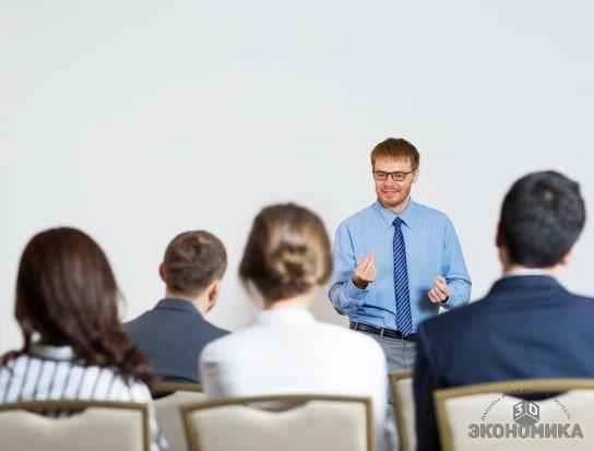 Бесплатные семинары бухгалтеров москве бухгалтерский семинар в москве