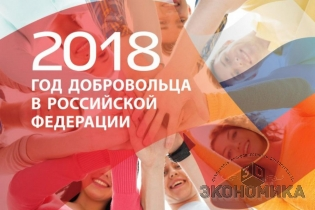 http://volzhsky.ru/uploads/posts/2018-07/thumbs/1533064072_3.jpg