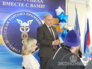 Волжская ТПП отпраздновала свою 25-ю годовщину